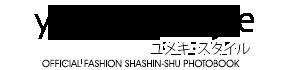 Yumeki♡Angelsの写真集. Photobook shashin-shu online oficial de Yumeki♡Angels
